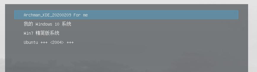 颠覆传统的启动U盘制作工具 Ventoy插图(2)